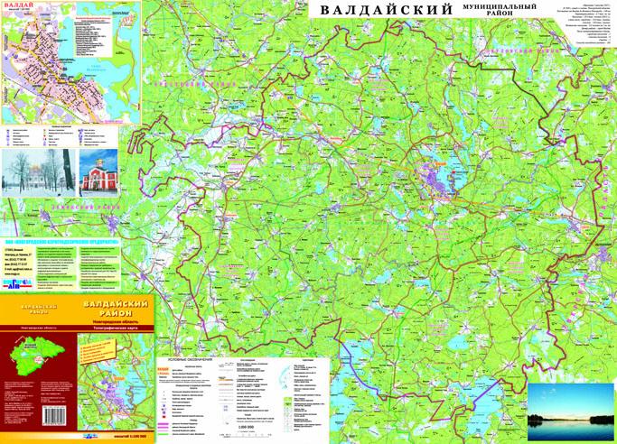 Карта Валдайский район + схема