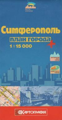 Карта Симферополь