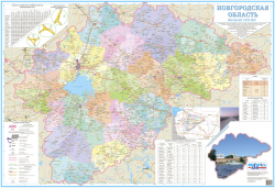 Карта Новгородская область настенная на фотобумаге, на пенокартоне