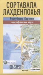 Карта Карелия Сортавала-Лахденпохья