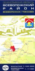 Карта Всеволожский район Ленинградская область Всеволожск. Токсово