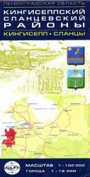 Карта Кингисеппский, Сланцевский районы Ленинградская область