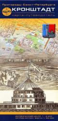 Карта Кронштадт