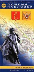 Карта Пушкин, Павловск