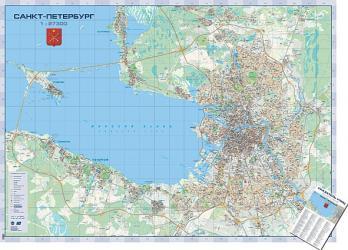 Карта Санкт Петербург настенная ламинированная