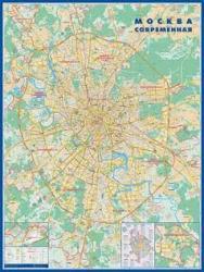 Карта Москва настенная ламинированная