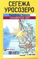 Карта Карелия Сегежа Уросозеро