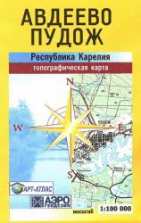 Карта Карелия Пудож Авдеево