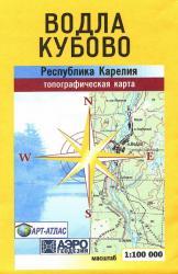 Карта Карелия Водла Кубово
