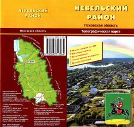 Карта Невельский район Псковская область
