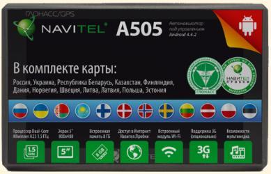 Навигатор NAVITEL А505