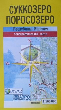 Карта Карелия. Суккозеро. Поросозеро