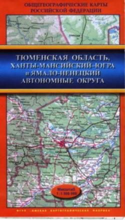 Карта Тюменская область. Ханты-Мансийский-Югра АО, Ямало-Ненецкий АО