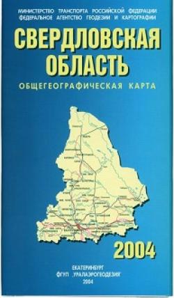 Карта Свердловская область о/г