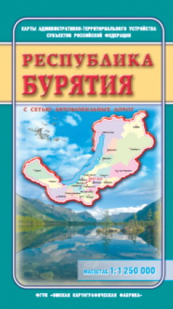 Карта Республика Бурятия. Администр. деление