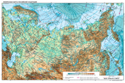 2-х сторонняя карта: Российская Федерация (карта федерального устройства)+ Россия (о/г карта)