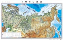 Россия, общегеографическая карта настенная (офсет)
