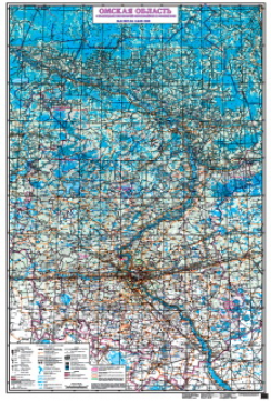 Карта Омская область, общегеографическ. с границами территорий охот.хозяйств и особых зон. Складная