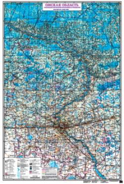 Карта Омская область общегеографическ.(с границами территорий и особых зон) настенная