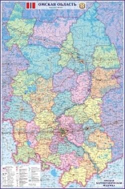 Омская область.Карта административно-территориального устройства ламинированная