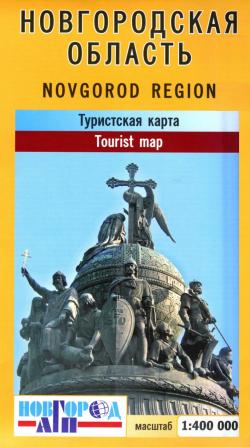 Карта Новгородская область туристская