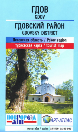 Карта Гдов. Гдовский район