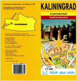 Карта «Калининград: центральная часть города» (на немецком языке)