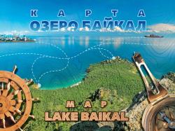 Карта озера Байкал для cудоводителей