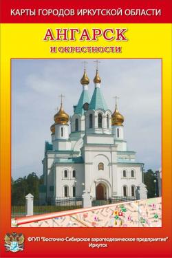 Карта Ангарск и окрестности