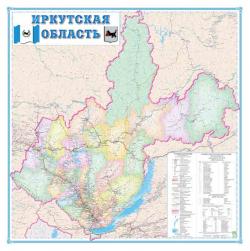 Карта Иркутская область. Муниципально-территориальное деление