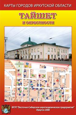 Карта Тайшет и окрестности