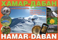 Карта Хамар-Дабан