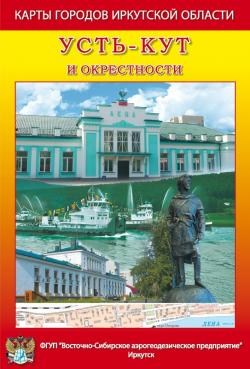 Карта Усть-Кут и окрестности.