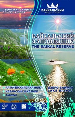 Карта Байкальский заповедник, Озеро Байкал