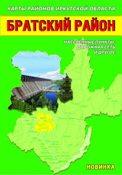 Карта Братский район