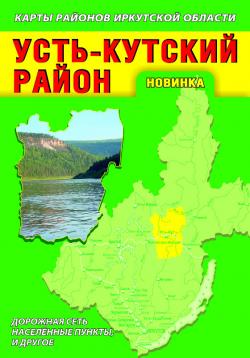 Карта Усть-Кутский район