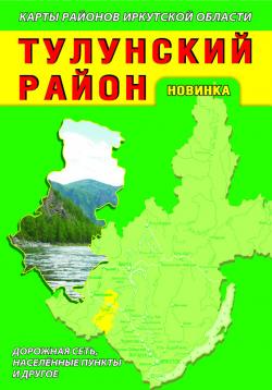 Карта Тулунский район