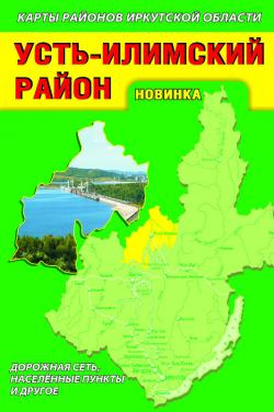 Карта Усть-Илимский район