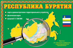 Карта Республика Бурятия