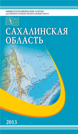 Карта Сахалинская область