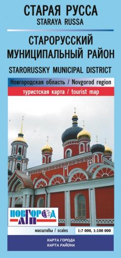Карта Старая Русса. Старорусский район.