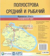Карта Полуостров Средний и Рыбачий (Мурманская область)