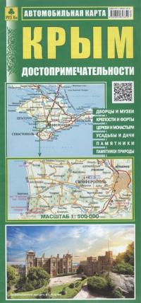 Карта Крым достопримечательности