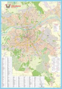 Карта Смоленск (настенная, ламинированная)