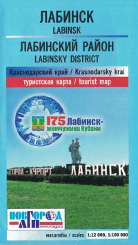 Карта Лабинск. Лабинский район