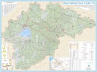 Карта Новгородская область общегеографическая (ламинированная)