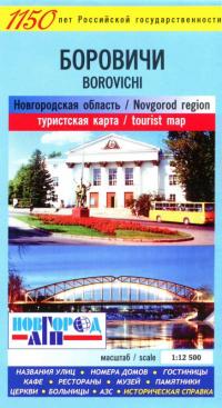 Карта Боровичи