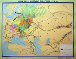 Карта Борьба народов против иноземных захватчиков. Настенная.