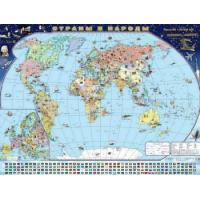 Карта д/детей Страны и народы