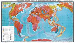 Карта мира Строение земной коры и полезные ископаемые мира настенная (2 листа)